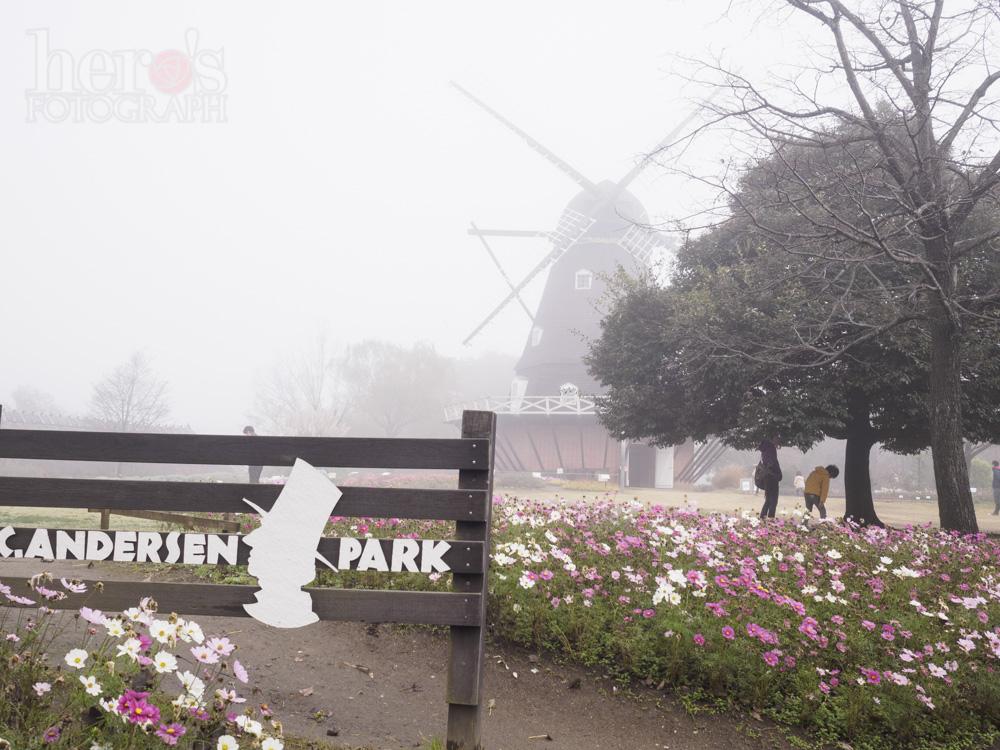 ふなばしアンデルセン公園_08